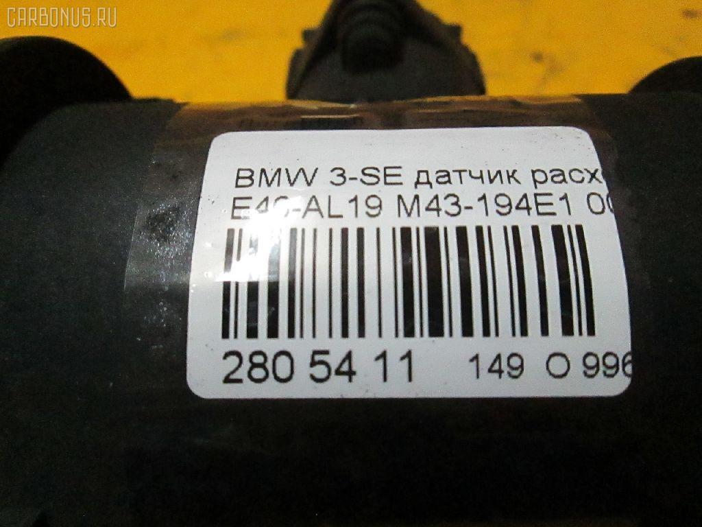 Датчик расхода воздуха BMW 3-SERIES E46-AP32 M43-194E1 Фото 8