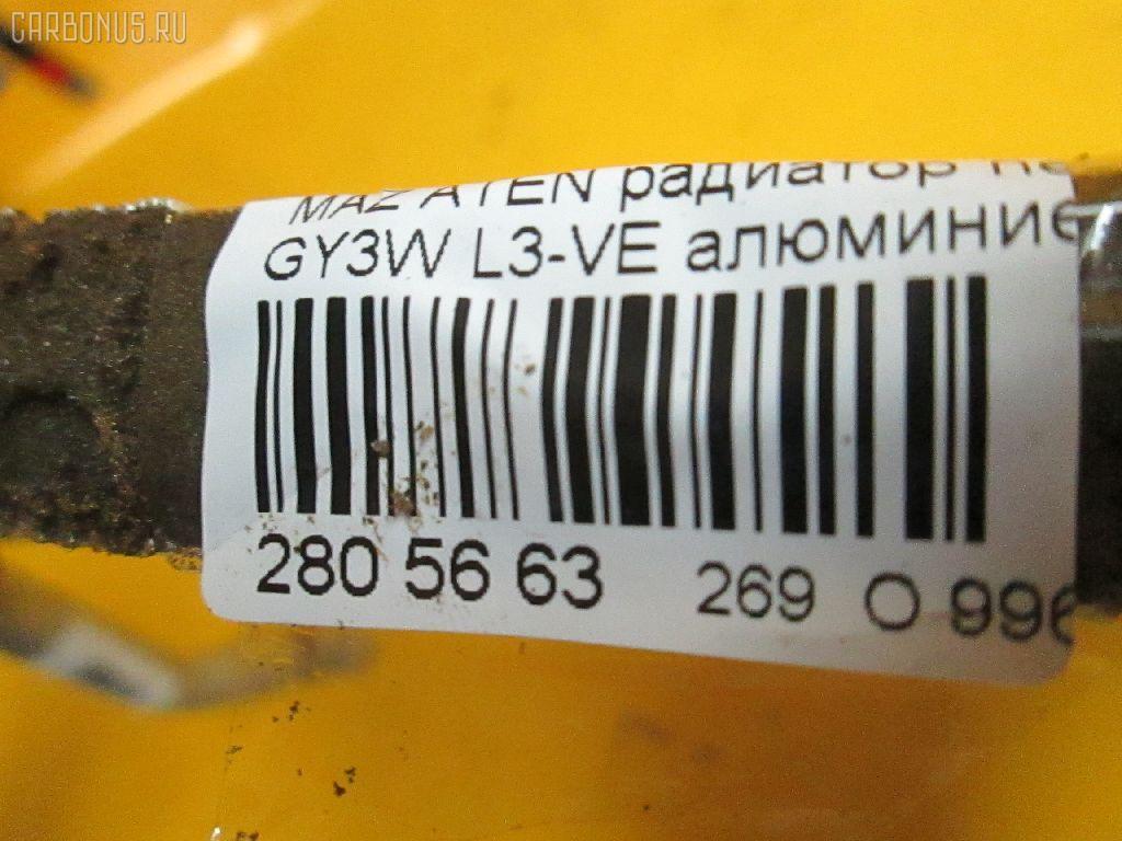 Радиатор печки MAZDA ATENZA SPORT WAGON GY3W L3-VE Фото 8