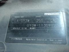 Консоль спидометра Mazda Atenza sport wagon GY3W Фото 3