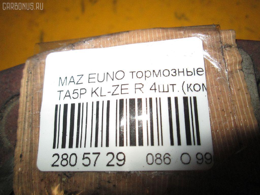 Тормозные колодки MAZDA EUNOS 800 TA5P KL-ZE Фото 3