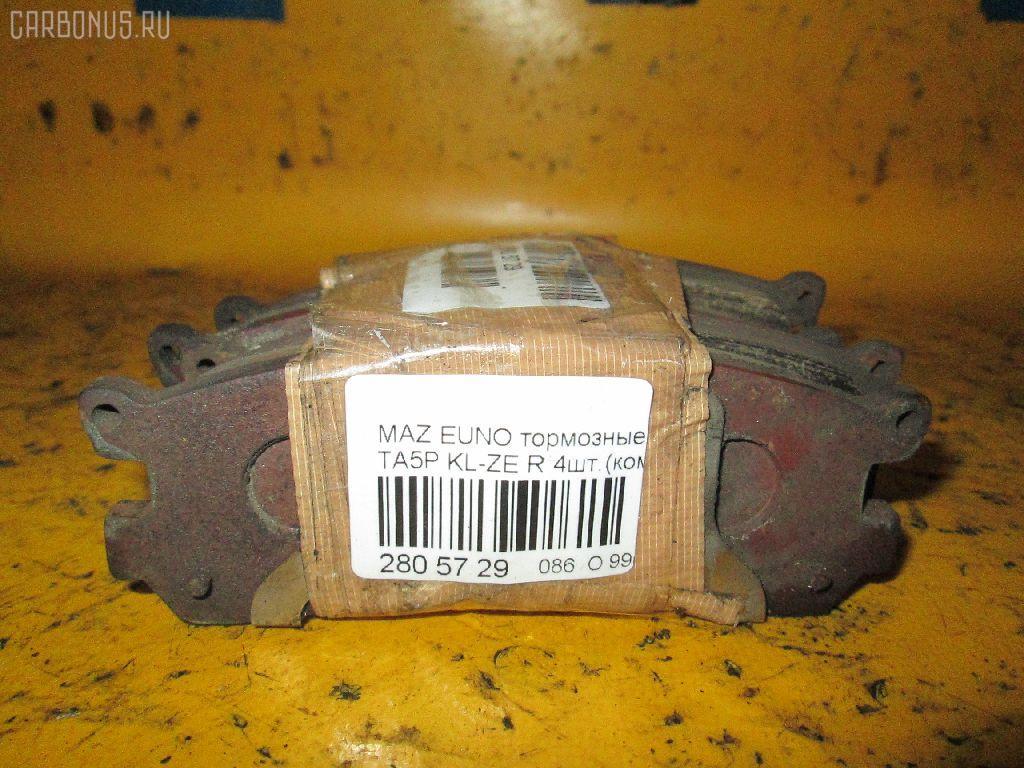 Тормозные колодки MAZDA EUNOS 800 TA5P KL-ZE Фото 1