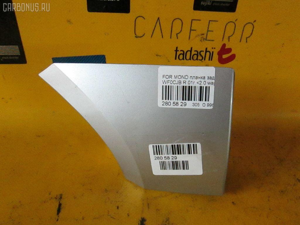Планка задняя FORD MONDEO III WF0CJB Фото 1