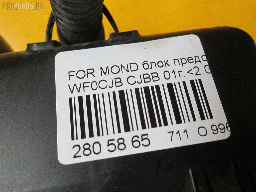 Блок предохранителей FORD MONDEO III WF0CJB CJBB.