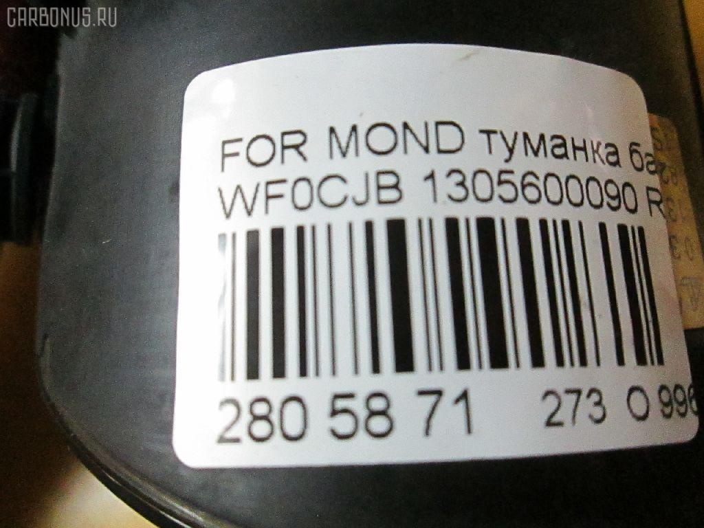 Туманка бамперная FORD MONDEO III WF0CJB Фото 8