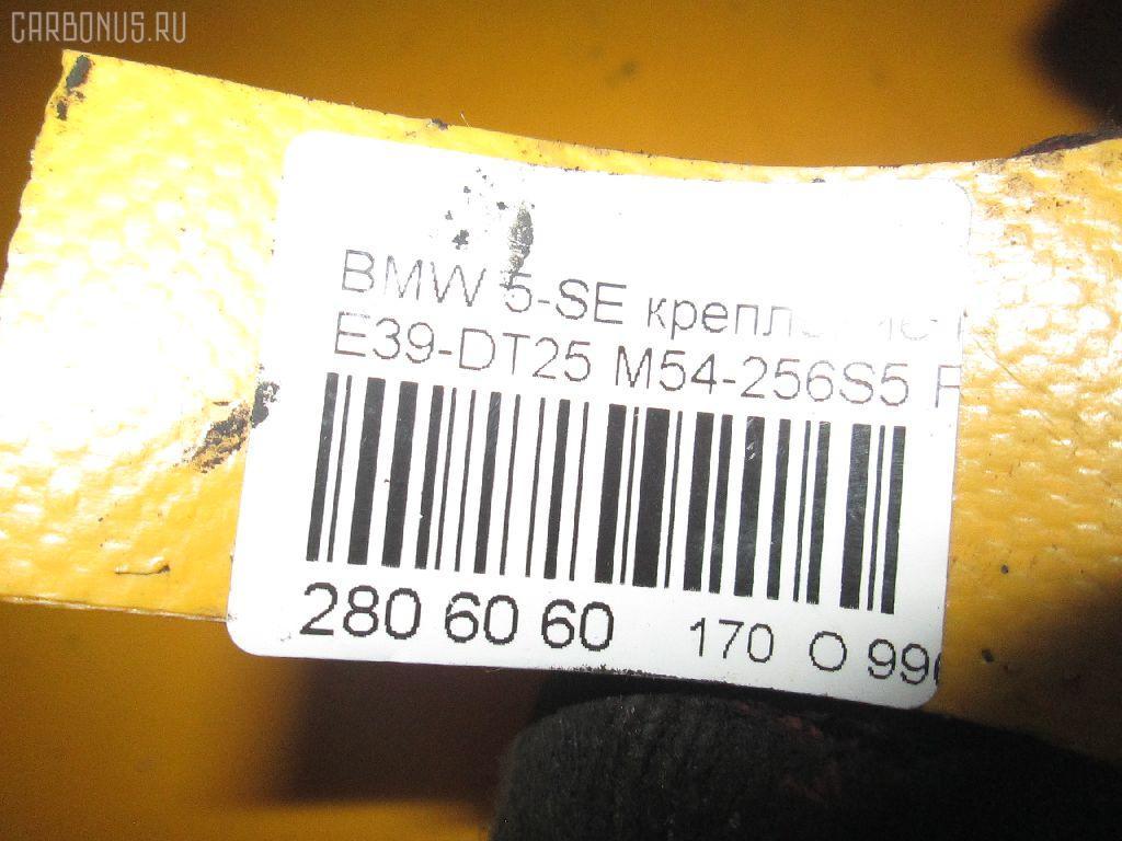 Крепление подушки ДВС BMW 5-SERIES E39-DT42 M54-256S5 Фото 8