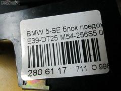 Блок предохранителей BMW 5-SERIES E39-DT42 M54-256S5 Фото 8