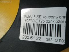 Переключатель света фар Bmw 5-series E39-DT42 Фото 10