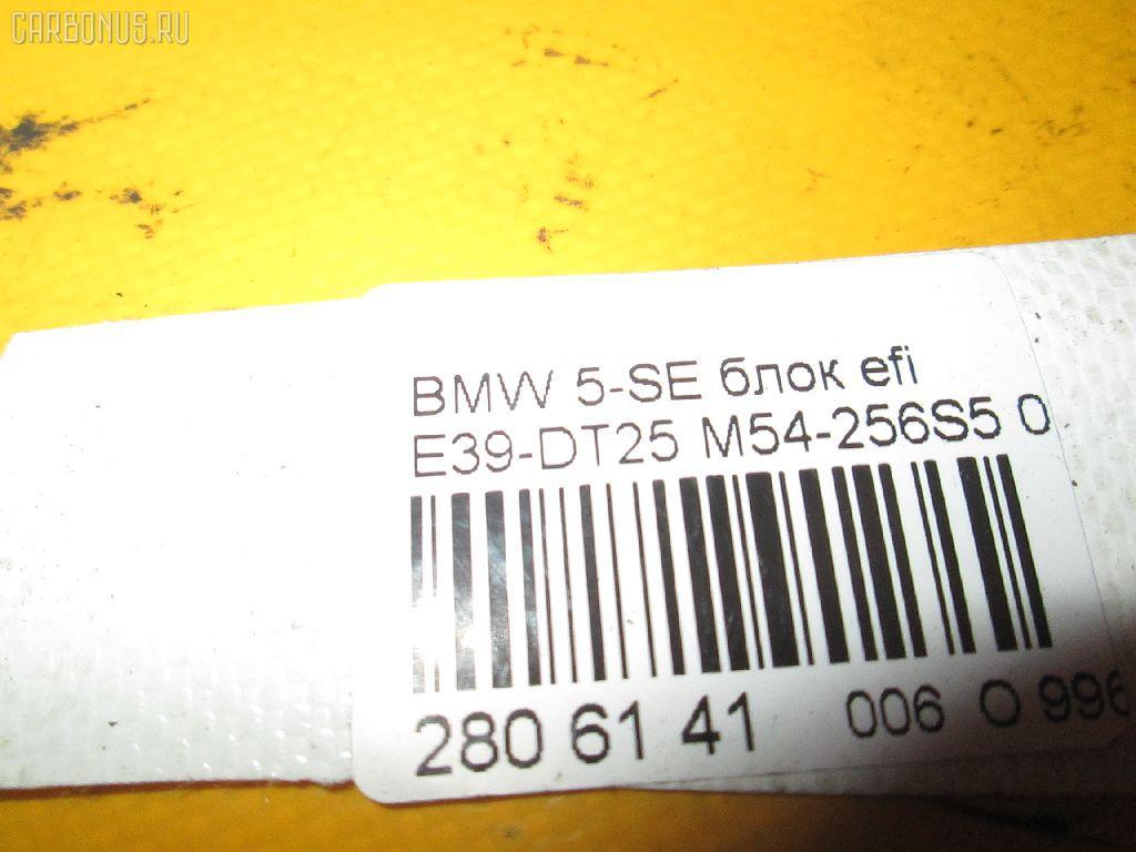 Корпус блока предохранителей BMW 5-SERIES E39-DT42 M54-256S5 Фото 8