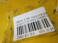 Крепление подушки КПП Bmw 5-series E39-DT42 M54-256S5 Фото 8