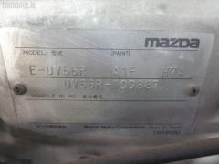Решетка под лобовое стекло MAZDA PROCEED MARVIE UV56R Фото 3