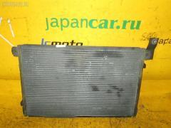 Радиатор кондиционера MAZDA PROCEED MARVIE UV56R G5-E U00961480