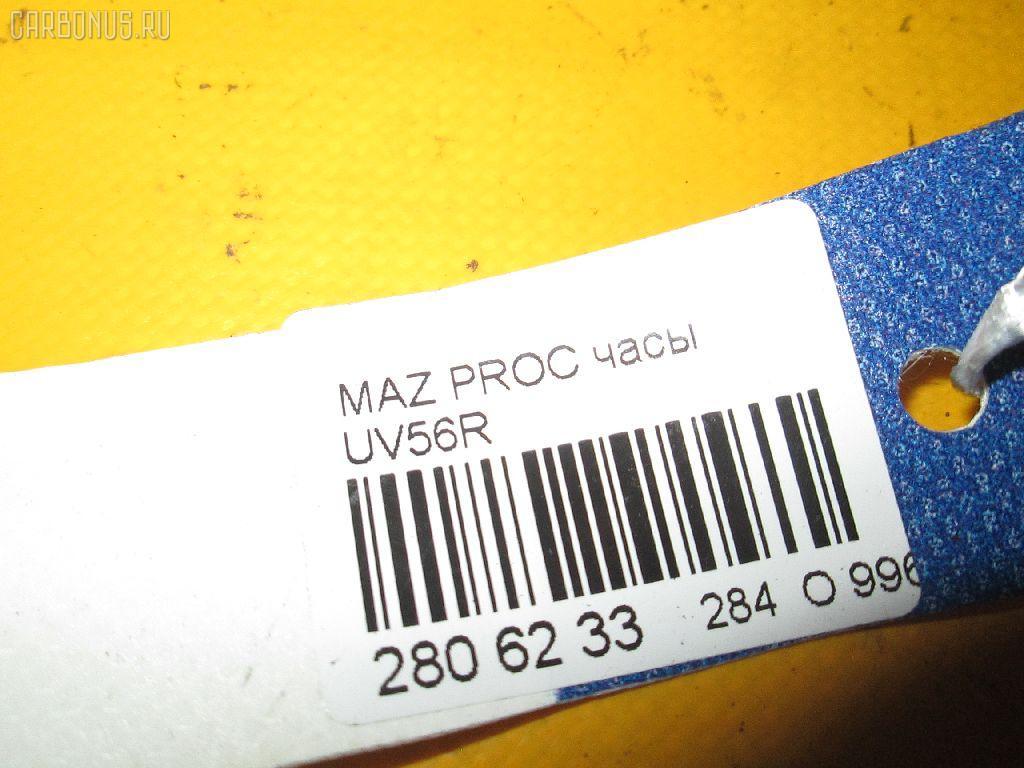 Часы MAZDA PROCEED MARVIE UV56R Фото 8