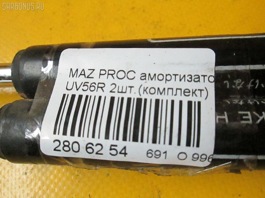 Амортизатор двери MAZDA PROCEED MARVIE UV56R Фото 7