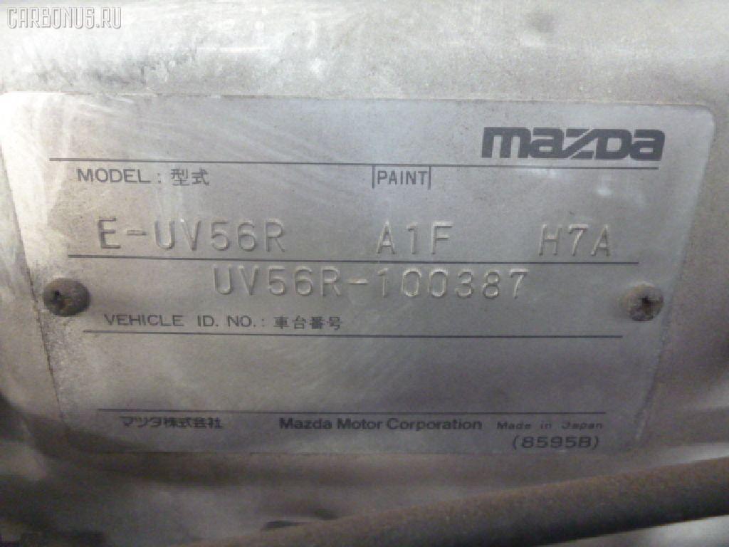 Ремень безопасности MAZDA PROCEED MARVIE UV56R G5-E Фото 3