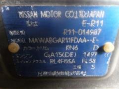 Консоль магнитофона NISSAN PRESEA R11 Фото 3