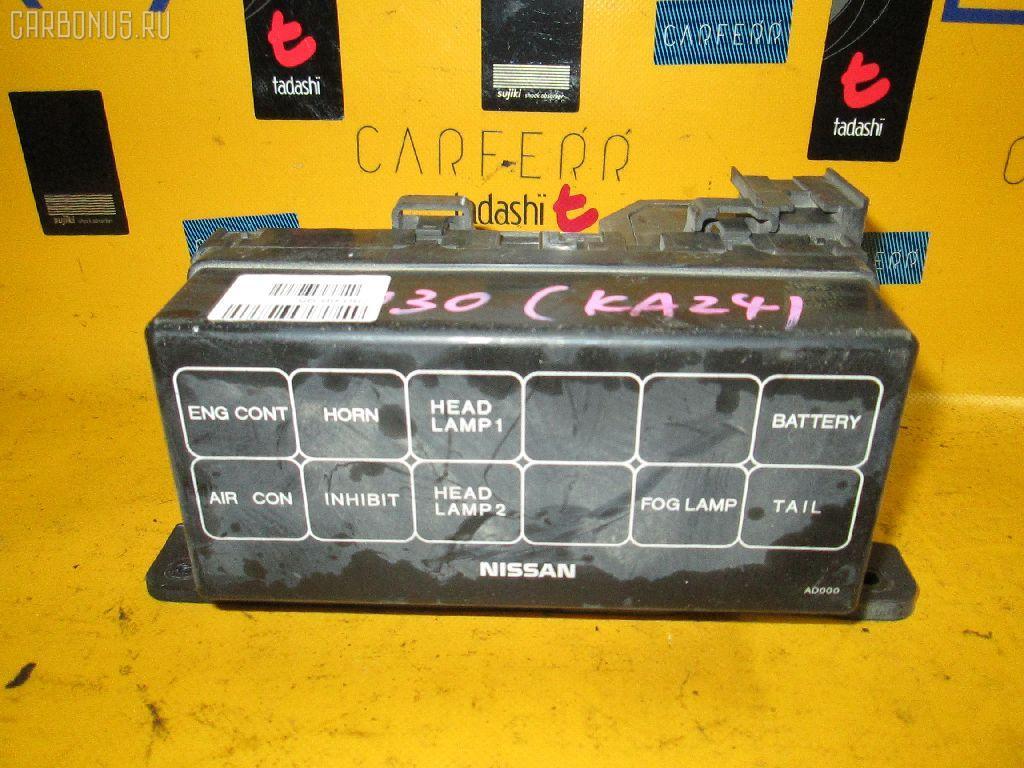 Блок предохранителей NISSAN PRESAGE U30 KA24DE. Фото 3