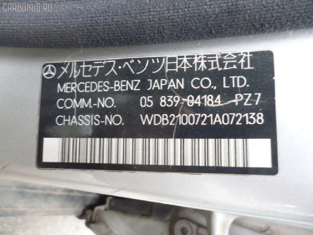 Пружина MERCEDES-BENZ E-CLASS W210.072 119.985 Фото 2
