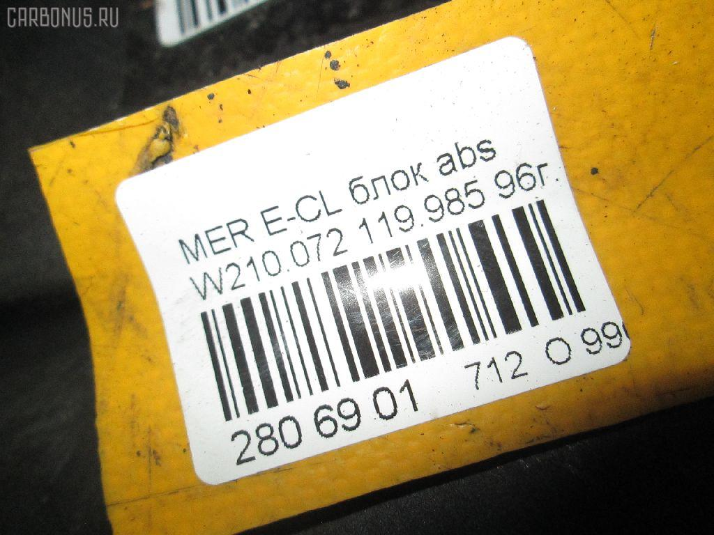 Блок ABS MERCEDES-BENZ E-CLASS W210.072 119.985 Фото 8