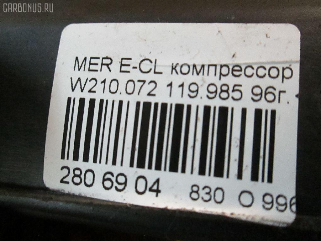 Блок управления климатконтроля MERCEDES-BENZ E-CLASS W210.072 119.985 Фото 8