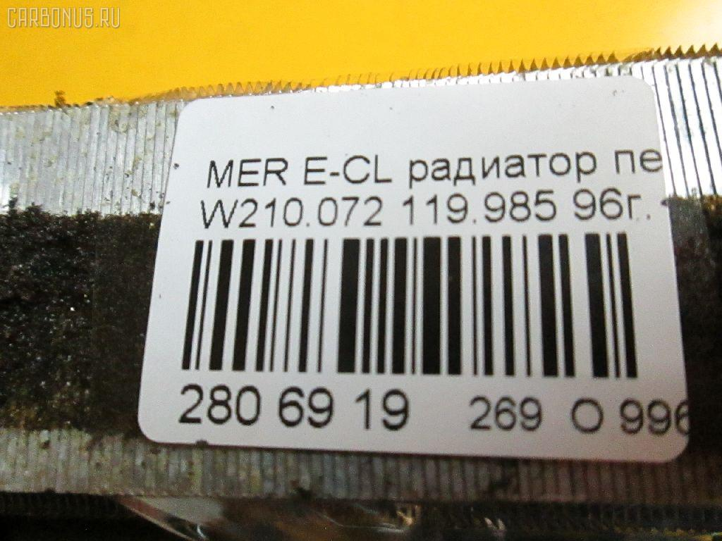 Радиатор печки MERCEDES-BENZ E-CLASS W210.072 Фото 8