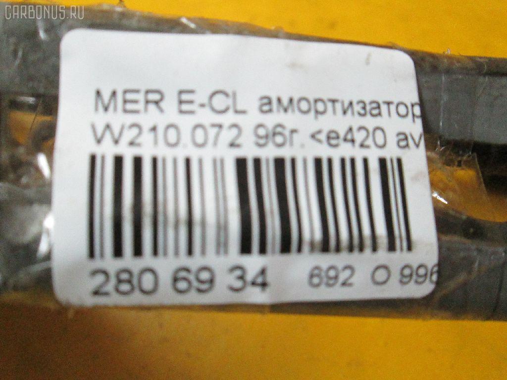 Амортизатор капота MERCEDES-BENZ E-CLASS W210.072 Фото 8