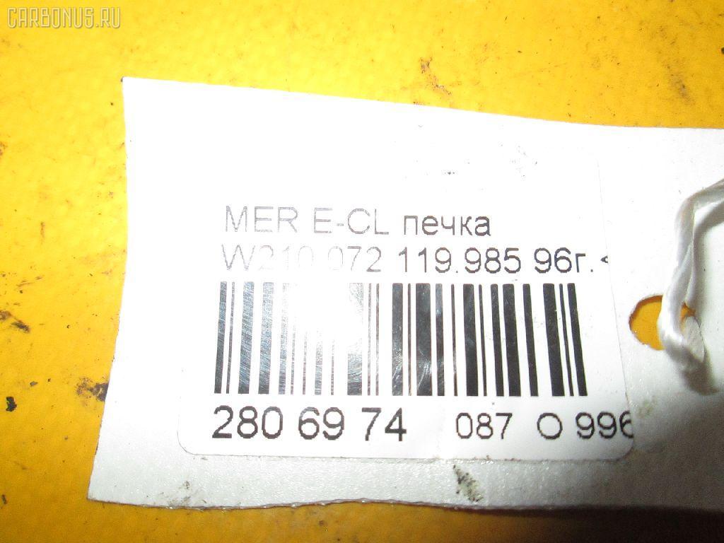Моторчик заслонки печки MERCEDES-BENZ E-CLASS W210.072 119.985 Фото 8