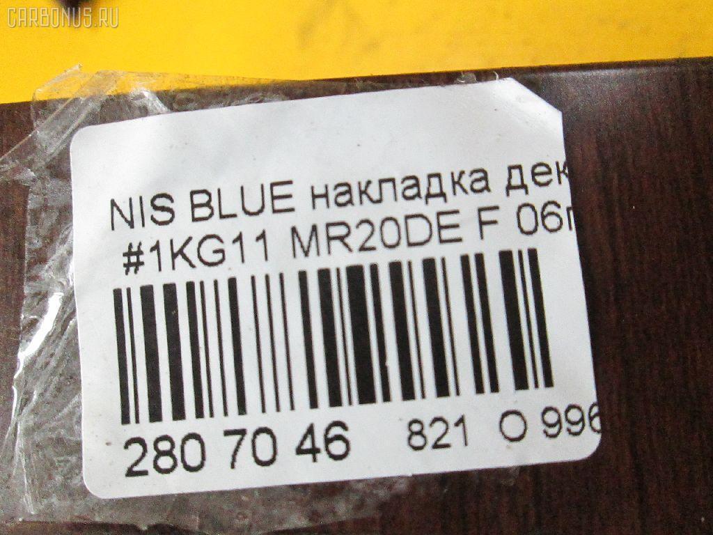 Обшивка салона NISSAN BLUEBIRD SYLPHY KG11 MR20DE Фото 10