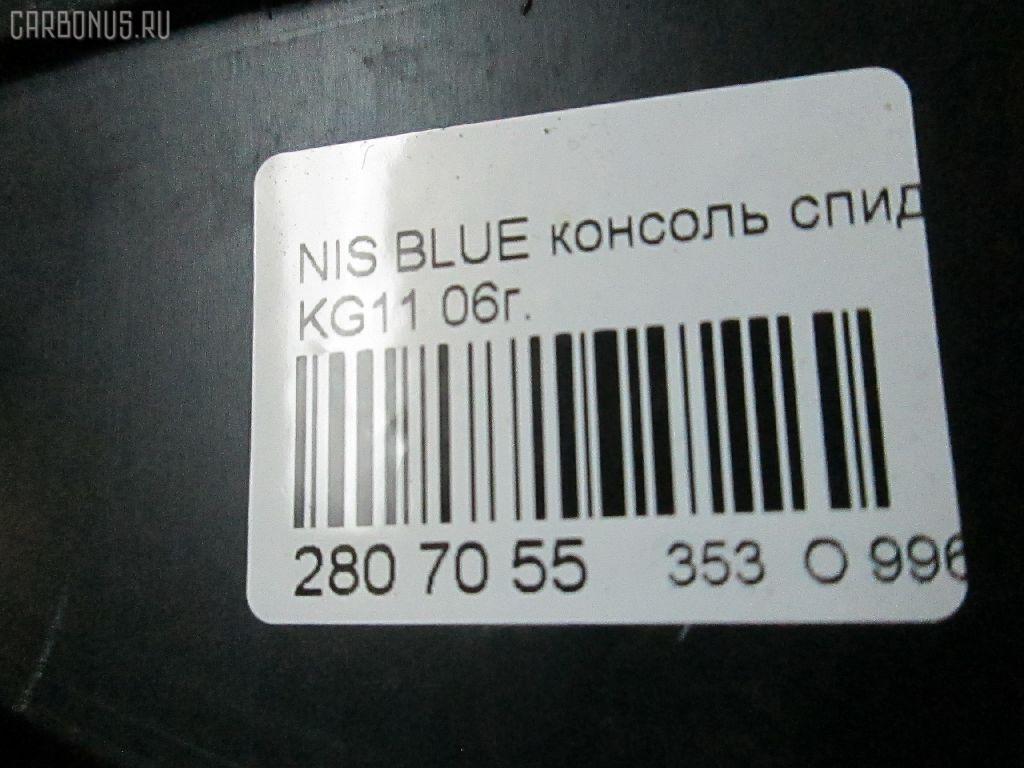 Консоль спидометра NISSAN BLUEBIRD SYLPHY KG11 Фото 8