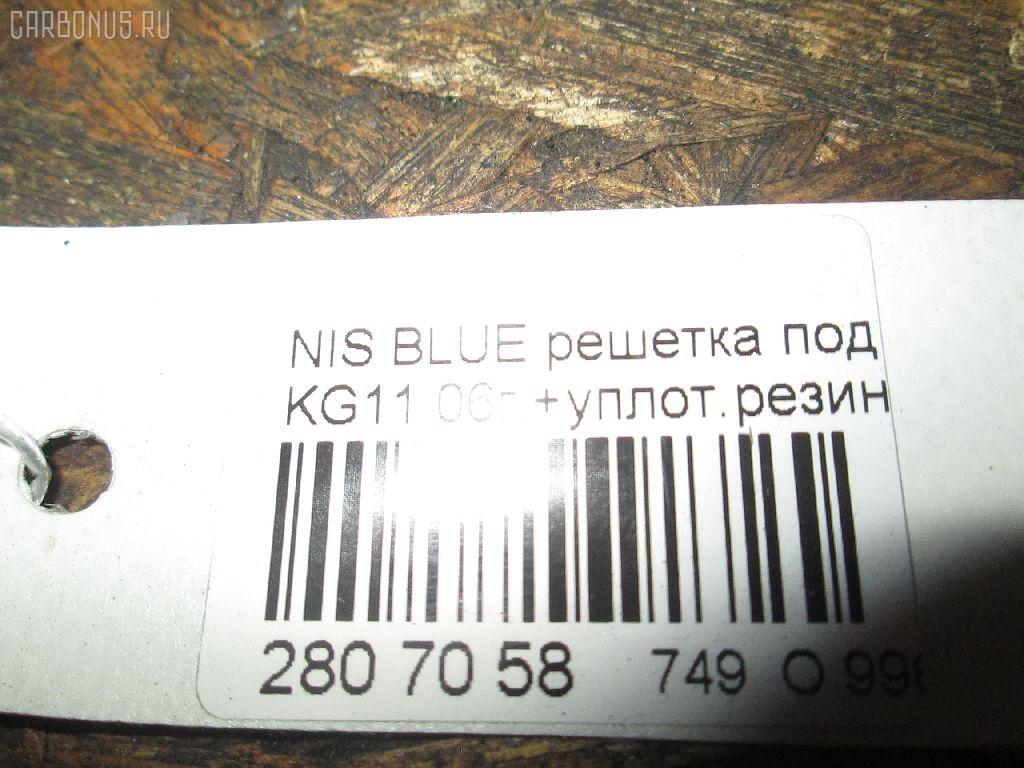 Решетка под лобовое стекло NISSAN BLUEBIRD SYLPHY KG11 Фото 7