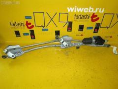 Мотор привода дворников NISSAN BLUEBIRD SYLPHY KG11 Фото 2