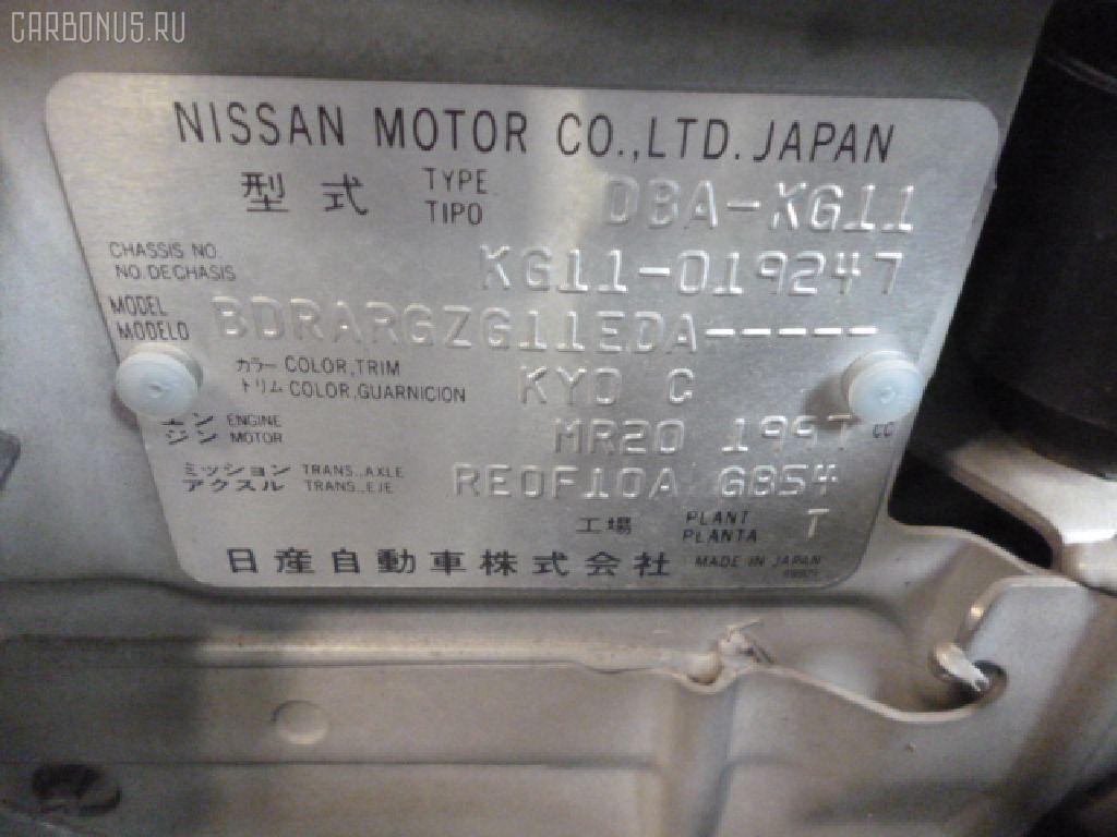 Крепление подушки КПП NISSAN BLUEBIRD SYLPHY KG11 MR20DE Фото 3