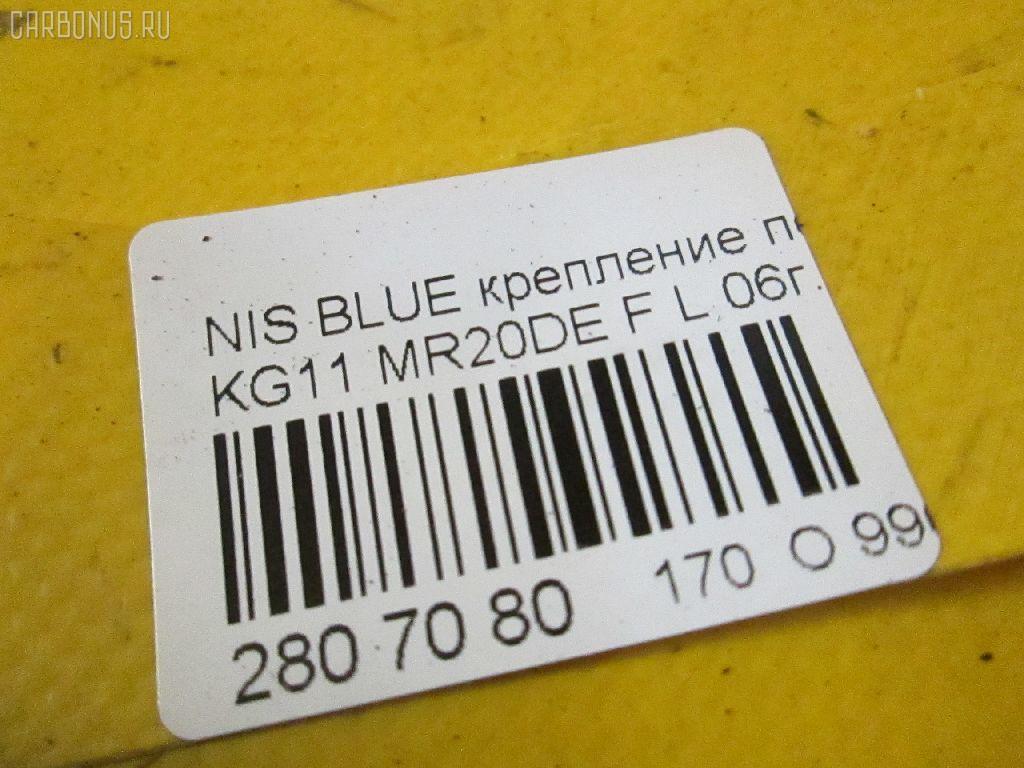 Крепление подушки КПП NISSAN BLUEBIRD SYLPHY KG11 MR20DE Фото 8