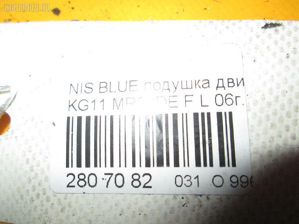 Подушка КПП NISSAN BLUEBIRD SYLPHY KG11 MR20DE Фото 8