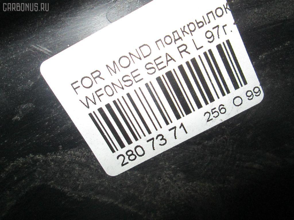 Подкрылок FORD MONDEO II WF0NSE SEA Фото 2