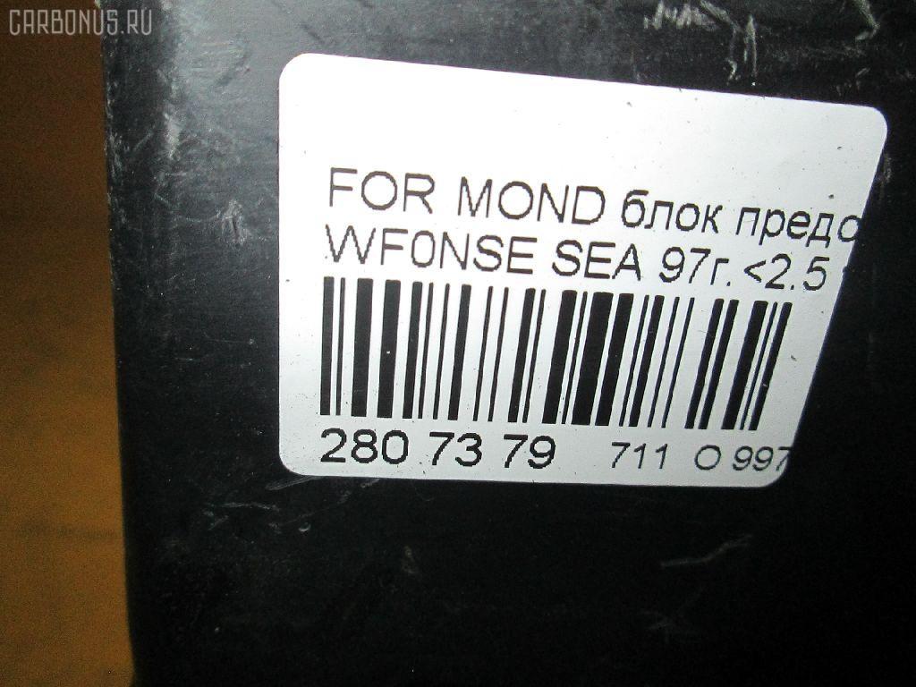 Блок предохранителей FORD MONDEO II WF0NSE SEA Фото 3