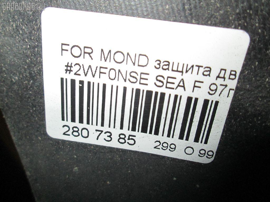 Защита бампера FORD MONDEO II WF0NSE SEA Фото 3