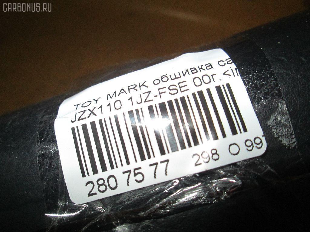 Обшивка салона TOYOTA MARK II JZX110 1JZ-FSE Фото 8