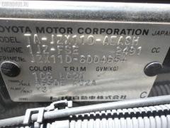 Крепление подушки ДВС TOYOTA MARK II JZX110 1JZ-FSE Фото 3