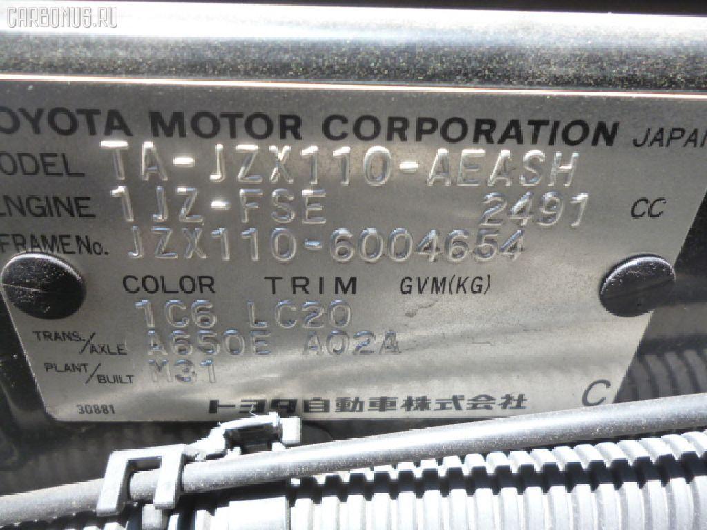 Подставка под аккумулятор TOYOTA MARK II JZX110 Фото 2