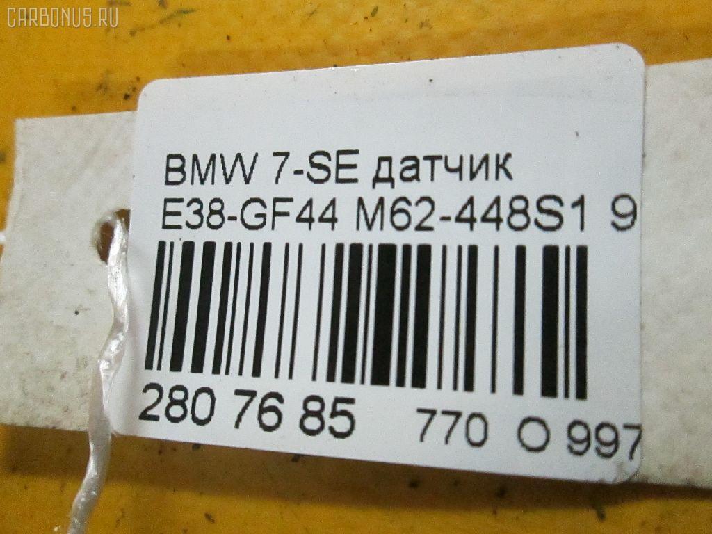 Датчик температуры воздуха BMW 7-SERIES E38-GF81 Фото 2