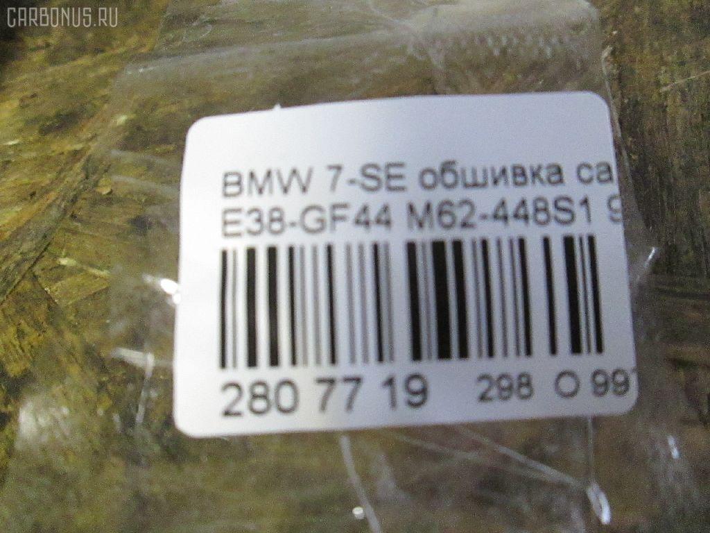 Обшивка салона BMW 7-SERIES E38-GF81 M62-448S1 Фото 7