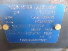 Решетка радиатора Nissan Cefiro CA31 Фото 3
