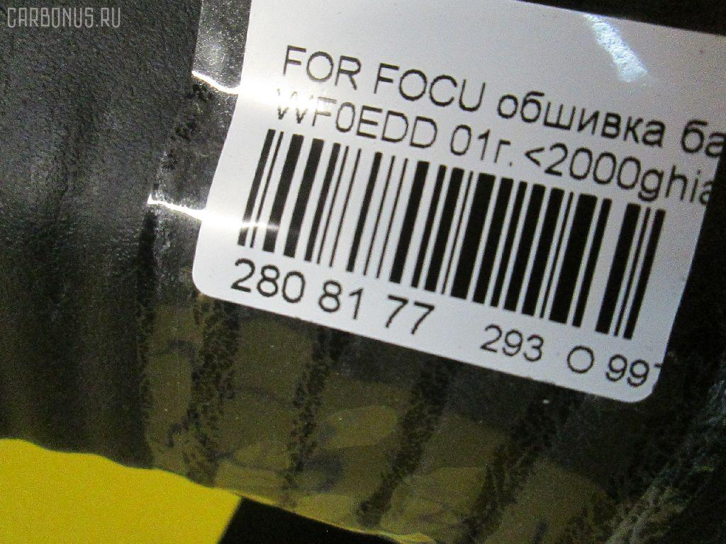 Обшивка багажника FORD FOCUS WF0EDD Фото 9