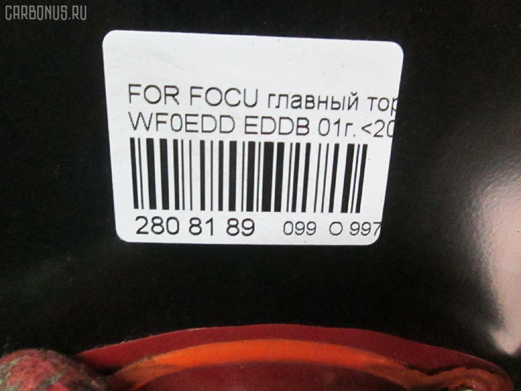 Главный тормозной цилиндр FORD FOCUS WF0EDD EDDB Фото 10