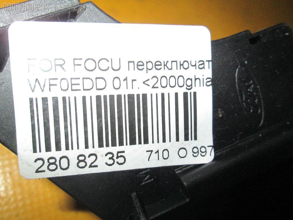 Переключатель поворотов FORD FOCUS WF0EDD Фото 9