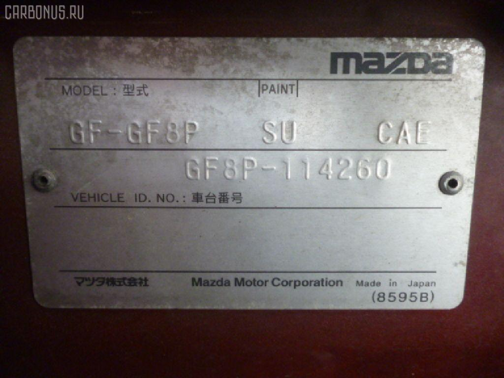 Решетка под лобовое стекло MAZDA CAPELLA GF8P Фото 2
