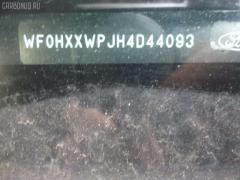 Педаль подачи топлива FORD FIESTA V WF0FYJ FYJA Фото 3