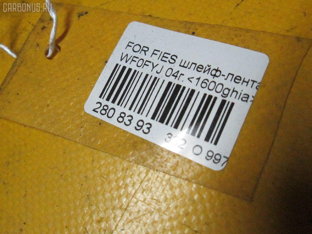 Шлейф-лента air bag FORD FIESTA V WF0FYJ Фото 9