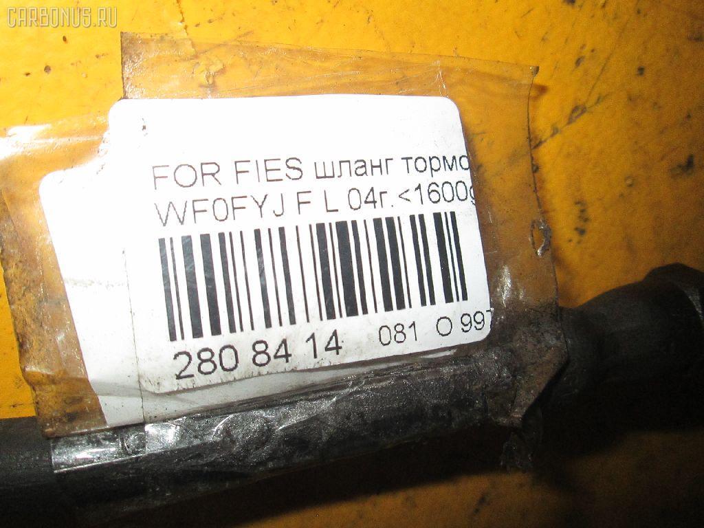 Шланг тормозной FORD FIESTA V WF0FYJ Фото 8