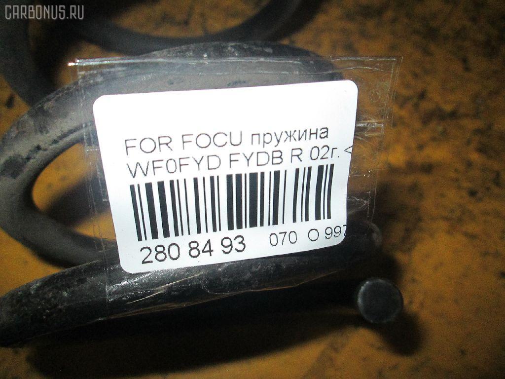 Пружина FORD FOCUS WF0FYD FYDB Фото 8